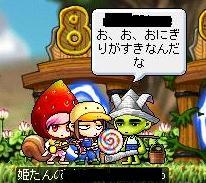 ymashitakiyoshi.jpg