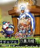 yuugou.jpg