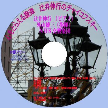 辻井 1_convert_20111109141743