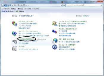 UA-1Gの音だし1_convert_20120103101949