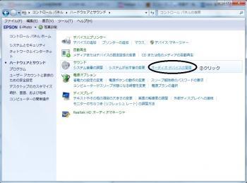 UA-1Gの音だし2_convert_20120103102023