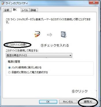 UA-1Gの音だし5_convert_20120103102105