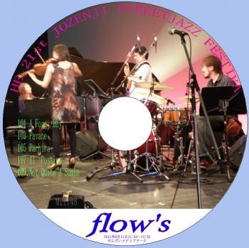 flow+s_convert_20111217153601.jpg