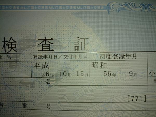 1_20141015163248007.jpg