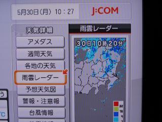 019_convert_20110530115513.jpg