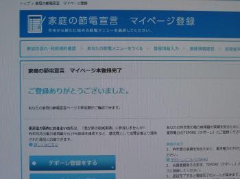 028_convert_20110702183032.jpg