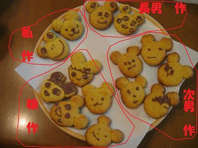 1おからクッキー5