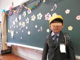 1入学お祝い3