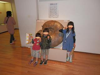1博物館1