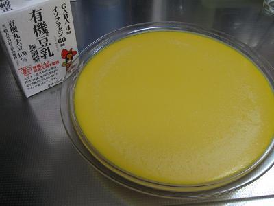 1豆乳プリン1