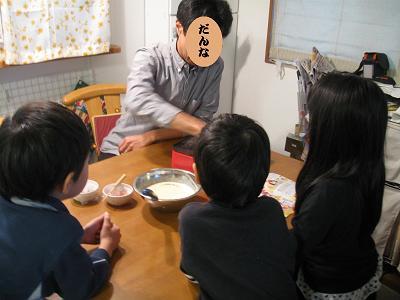 1タコ焼き4