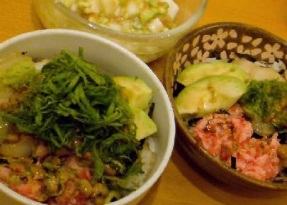 海鮮丼 あまり物ナムル
