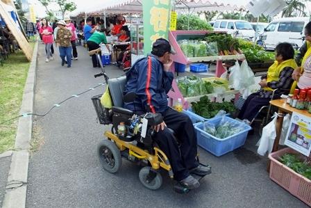 駐車場の障害者施設売店