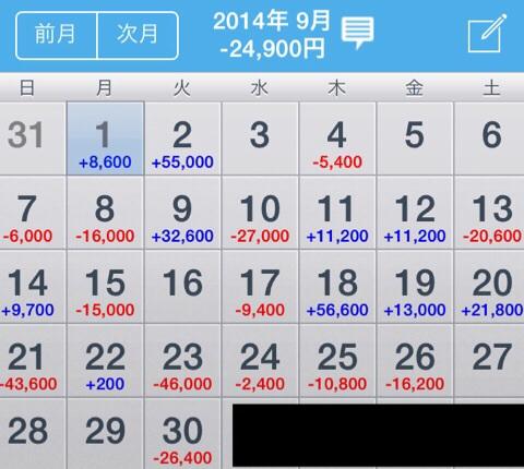 201410262021363bf.jpg