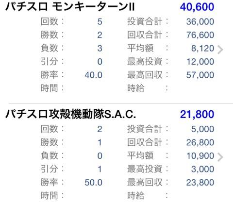 20141026202140a88.jpg