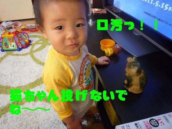 s-P1050946.jpg