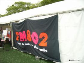 フリマ開催局2