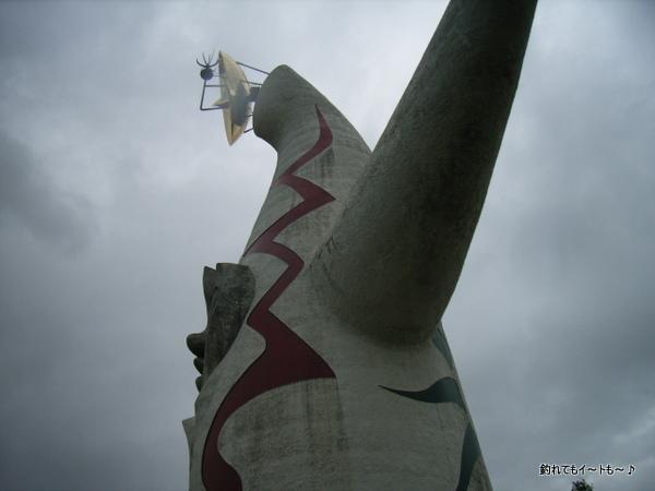 万博太陽の塔3