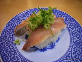くら寿司アジ
