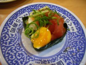 くら寿司海鮮