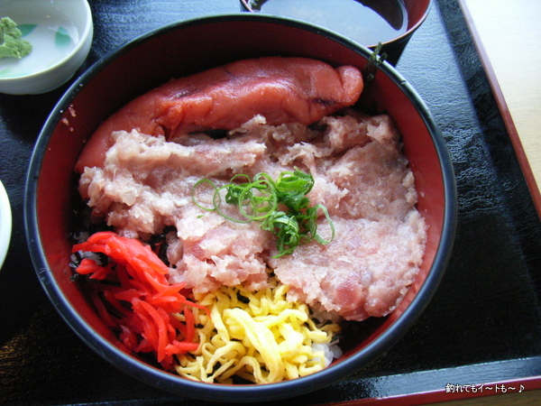 ねぎとろ明太子丼2