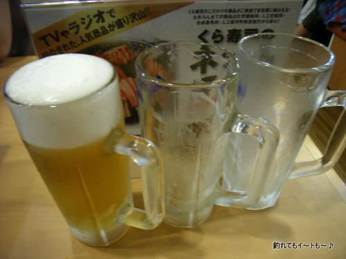 くら寿司生中2