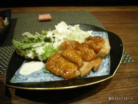 カルモ鶏肉照り焼き