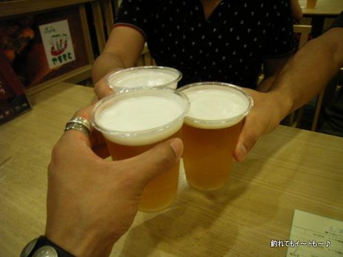 新大阪だるま乾杯