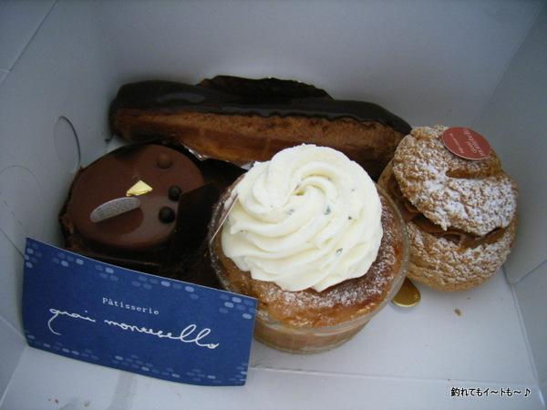 モンテベロケーキ