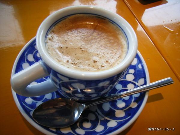 五右衛門コーヒー