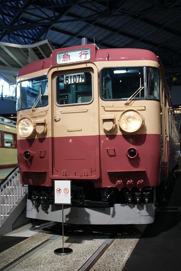 クモハ455系