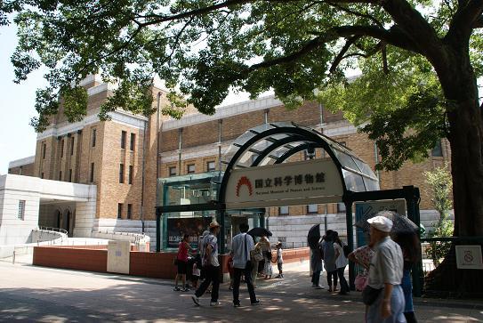 国立科学博物館2