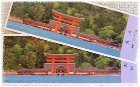厳島神社参詣