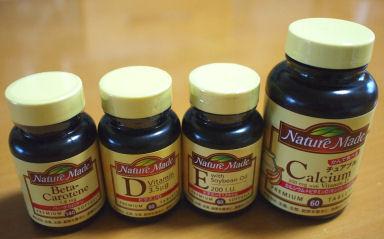 大塚製薬 ネイチャーメイド 4種セット