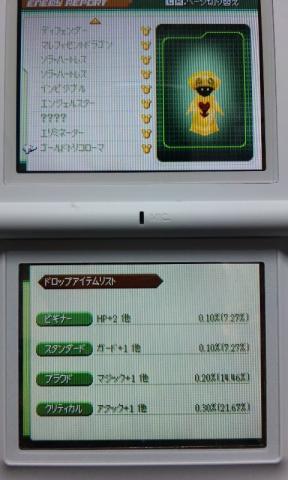 101104_2053_01_convert_20101104205833.jpg