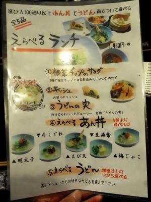 141020-hanarai-01-002-S.jpg
