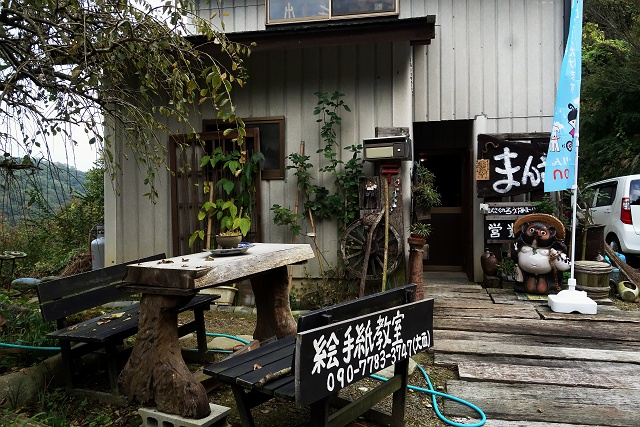 141025-mansaku-004-S.jpg