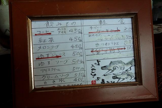 141025-mansaku-009-S.jpg