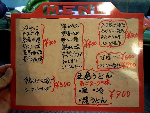 141028-konakara-006-S.jpg