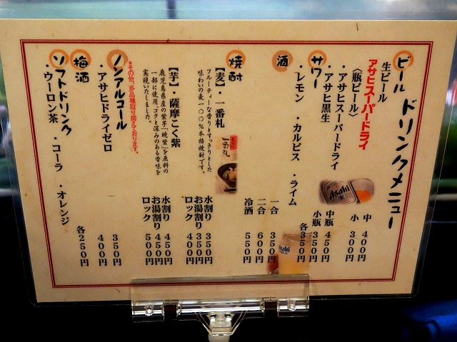 141028-konakara-007-S.jpg