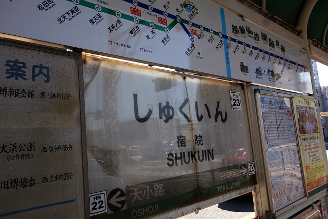 141028-muku-002-S.jpg