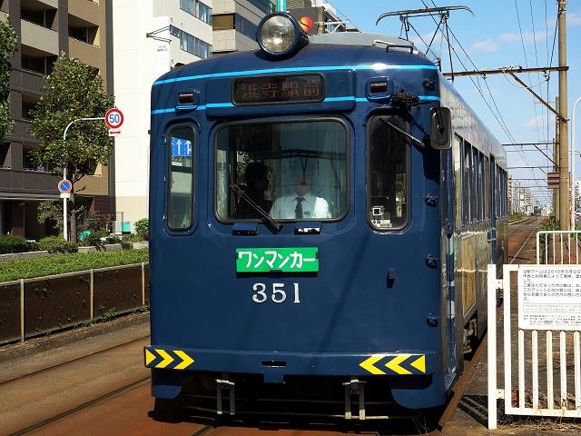 141028-muku-004-S.jpg