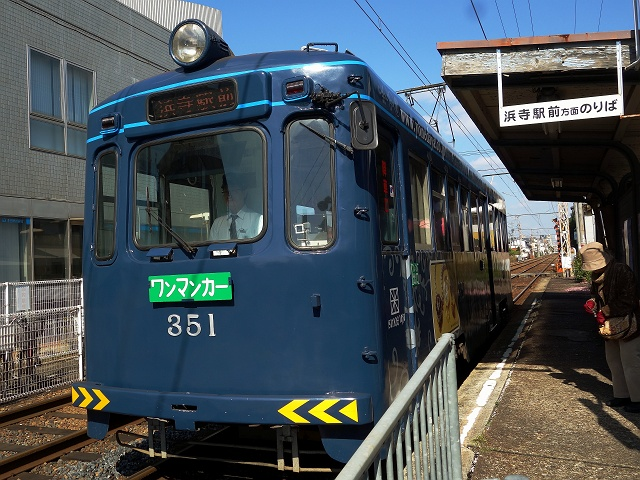 141028-muku-006-S.jpg