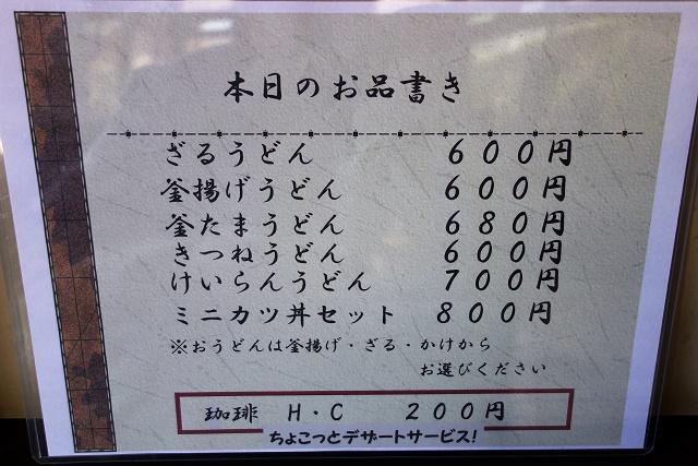 141028-muku-009-S.jpg