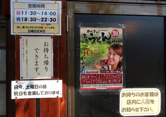 141028-yamatyan-003-S.jpg