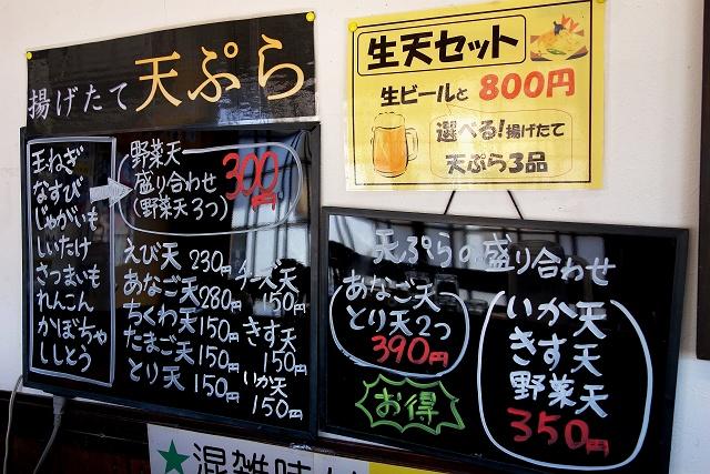 141028-yamatyan-011-S.jpg