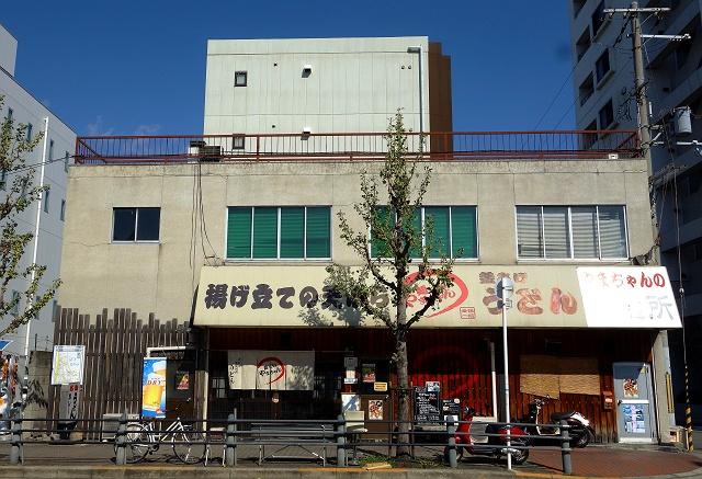 141028-yamatyan-018-S.jpg