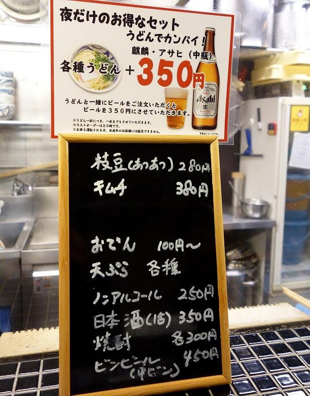 141101-ubara-004-S.jpg