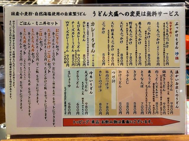 141101-ubara-005-S.jpg