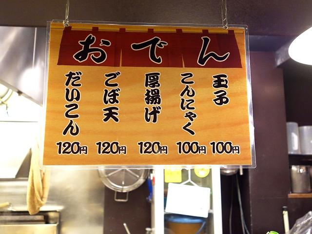 141101-ubara-007-S.jpg